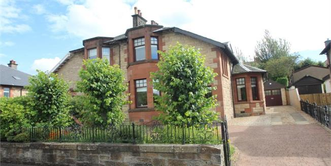Offers Over £275,000, 3 Bedroom Semi Detached House For Sale in Airdrie, ML6