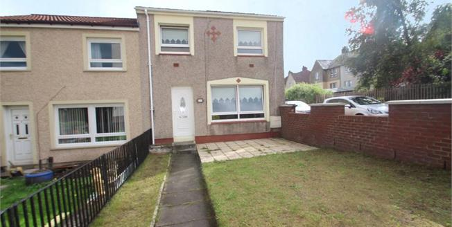 Offers Over £79,995, 3 Bedroom End of Terrace House For Sale in Coatbridge, ML5