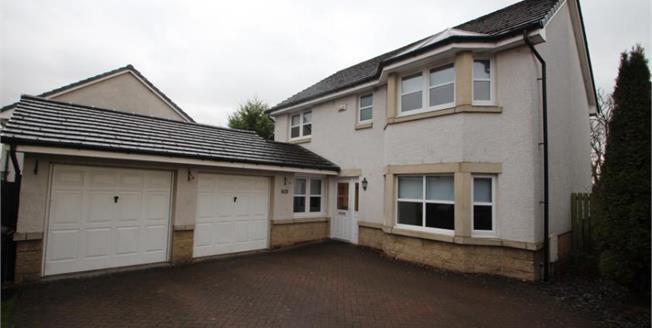 Offers Over £235,000, 5 Bedroom Detached House For Sale in Coatbridge, ML5