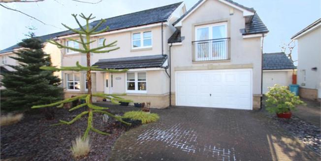 Offers Over £270,000, 5 Bedroom Detached House For Sale in Coatbridge, ML5