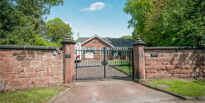 Asking Price £665,000, 6 Bedroom Detached House For Sale in Aigburth, L17