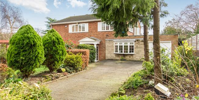 Asking Price £675,000, 5 Bedroom Detached House For Sale in Liverpool, L25
