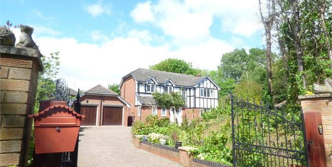 Asking Price £550,000, 4 Bedroom Detached House For Sale in Liverpool, L17