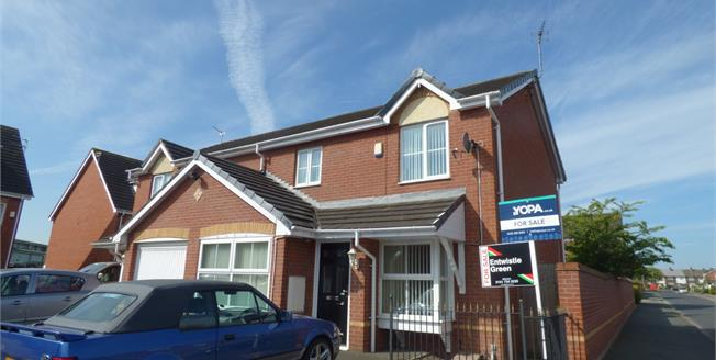 Asking Price £164,950, 3 Bedroom Semi Detached House For Sale in Halewood, L26