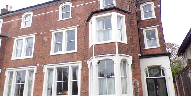 Asking Price £80,000, 2 Bedroom Flat For Sale in Liverpool, L8