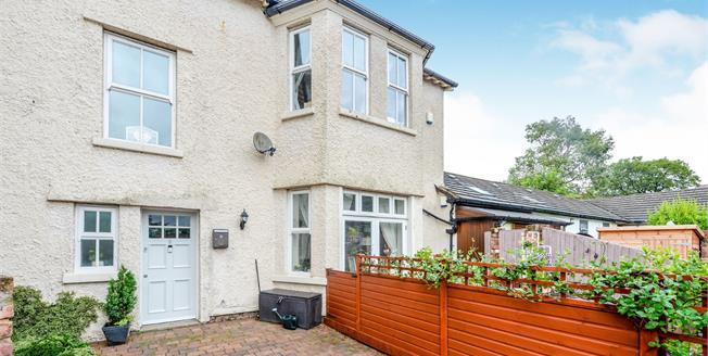 Offers Over £200,000, 2 Bedroom Link Detached House For Sale in Liverpool, L15