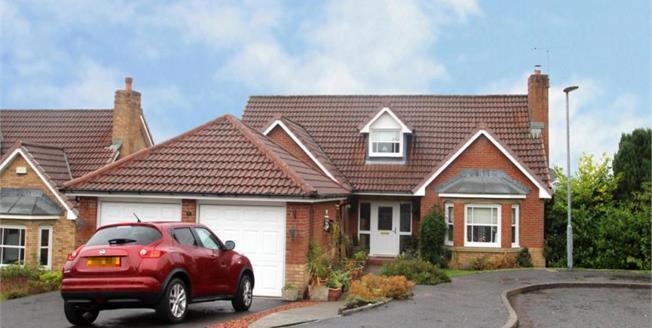 Offers Over £260,000, 4 Bedroom Detached House For Sale in East Kilbride, G75