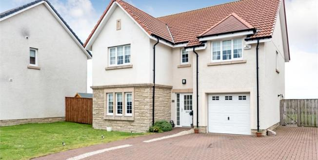 Offers Over £289,000, 5 Bedroom Detached House For Sale in East Kilbride, G75