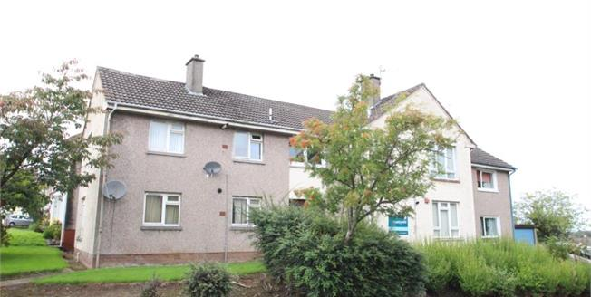 Offers Over £45,000, 1 Bedroom Flat For Sale in East Kilbride, G75