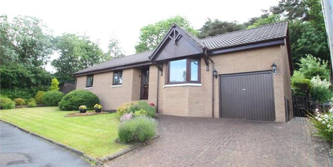 Fixed Price £220,000, 3 Bedroom Detached Bungalow For Sale in East Kilbride, G74