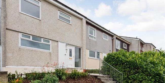 Offers Over £95,000, 3 Bedroom Terraced House For Sale in East Kilbride, G75