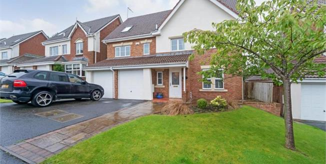 Offers Over £299,999, 6 Bedroom Detached House For Sale in East Kilbride, G75