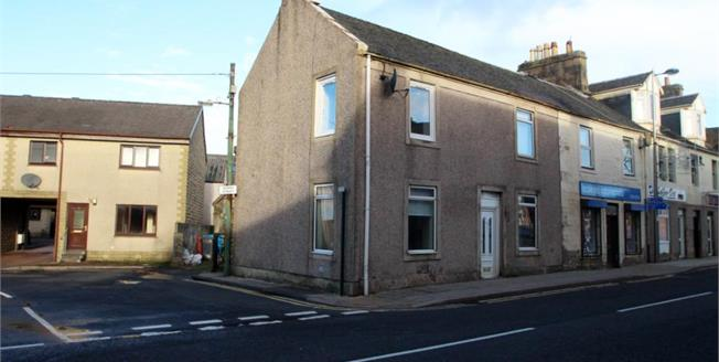 Offers Over £37,000, 2 Bedroom End of Terrace House For Sale in Stonehouse, ML9