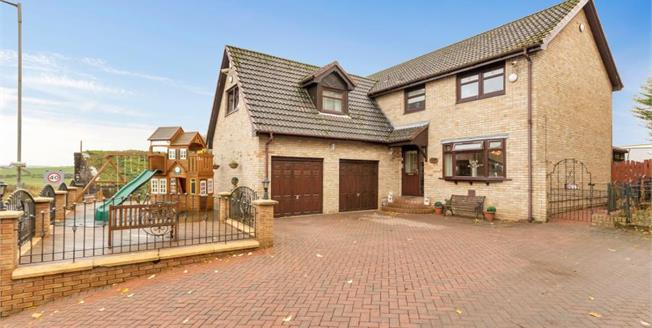 Offers Over £225,000, 5 Bedroom Detached House For Sale in Kirkmuirhill, ML11