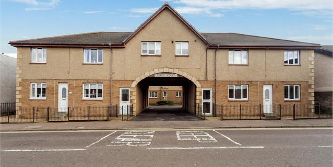 Offers Over £65,000, 1 Bedroom Ground Floor Flat For Sale in Larkhall, ML9
