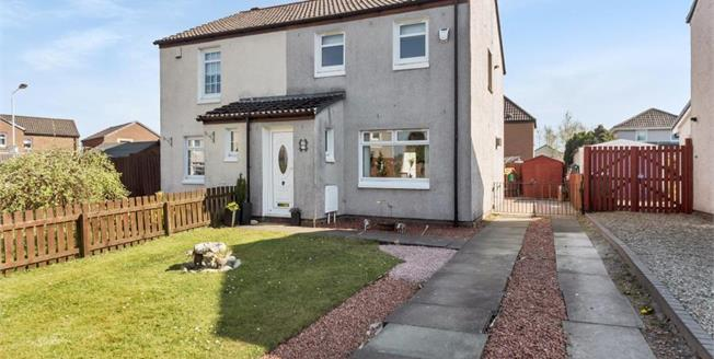 Offers Over £95,000, 3 Bedroom Semi Detached House For Sale in Wishaw, ML2