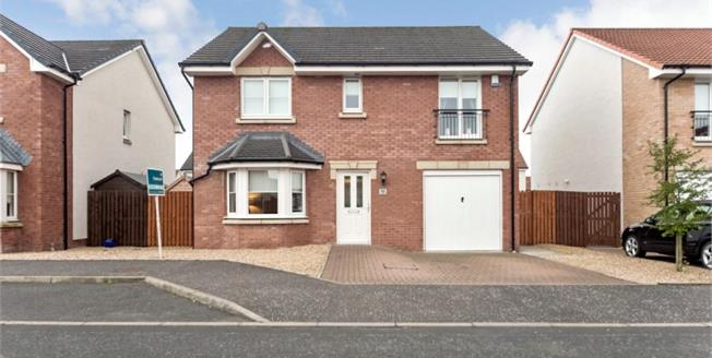 Offers Over £220,000, 4 Bedroom Detached House For Sale in Wishaw, ML2