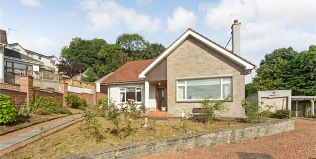 Offers Over £185,000, 3 Bedroom Detached Bungalow For Sale in Lesmahagow, ML11