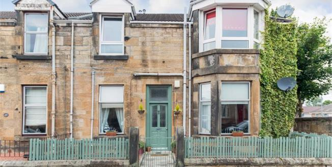Offers Over £85,000, 2 Bedroom Ground Floor Flat For Sale in Larkhall, ML9