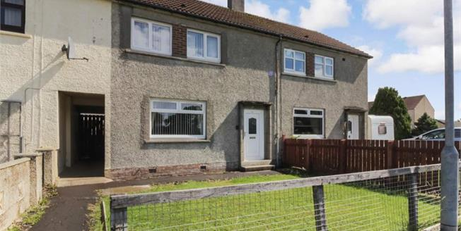 Offers Over £60,000, 2 Bedroom Terraced House For Sale in Larkhall, ML9
