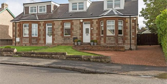 Offers Over £260,000, 4 Bedroom House For Sale in Motherwell, ML1
