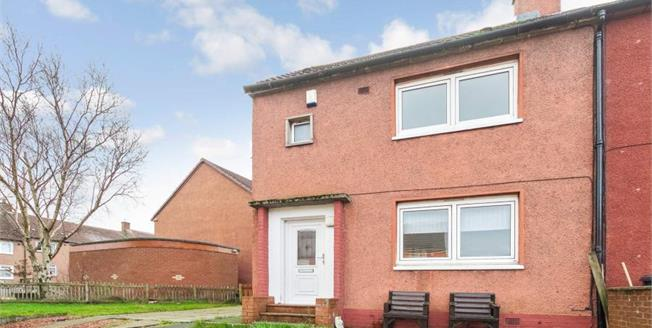 Offers Over £55,000, 2 Bedroom End of Terrace House For Sale in Larkhall, ML9