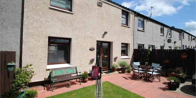 Fixed Price £62,000, 3 Bedroom Terraced House For Sale in Irvine, KA12