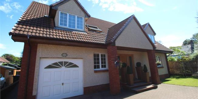 Fixed Price £225,000, 4 Bedroom Detached House For Sale in Irvine, KA12