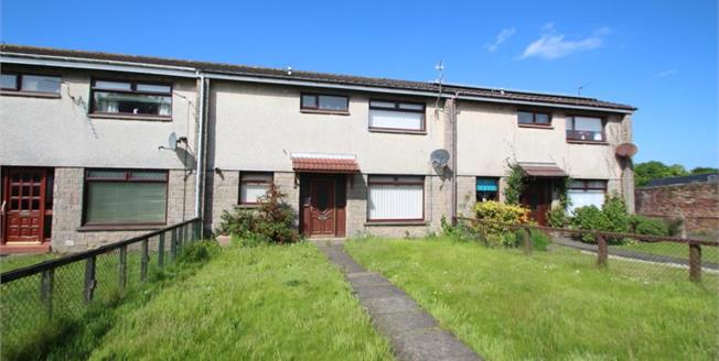 Offers Over £49,000, 2 Bedroom Terraced House For Sale in Stevenston, KA20