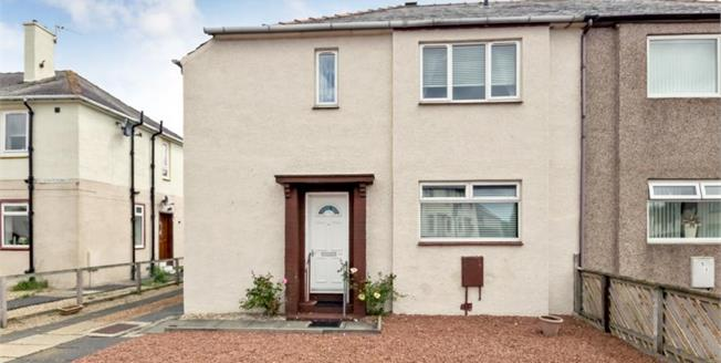Offers Over £69,000, 4 Bedroom Semi Detached House For Sale in Kilwinning, KA13