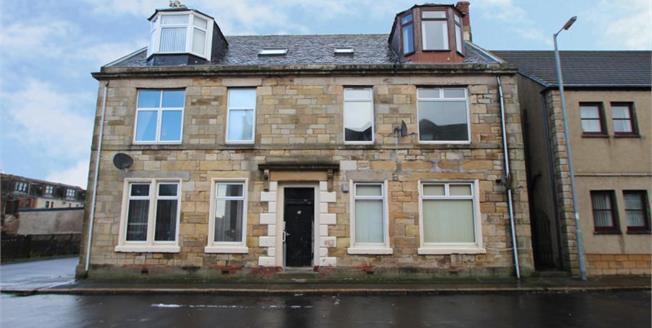 Offers Over £45,000, 2 Bedroom Upper Floor Flat For Sale in Ardrossan, KA22