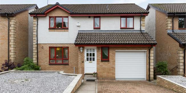 Offers Over £245,000, 4 Bedroom Detached House For Sale in Kirkintilloch, G66