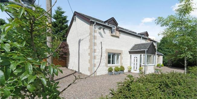 Offers Over £375,000, 4 Bedroom Detached Cottage For Sale in Kirkintilloch, G66