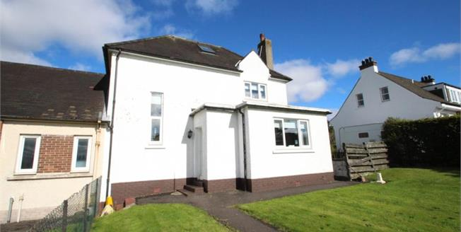 Offers Over £169,995, 4 Bedroom End of Terrace House For Sale in Muirhead, G69