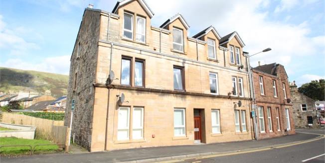 Offers Over £59,999, 1 Bedroom Upper Floor Flat For Sale in Glasgow, G66