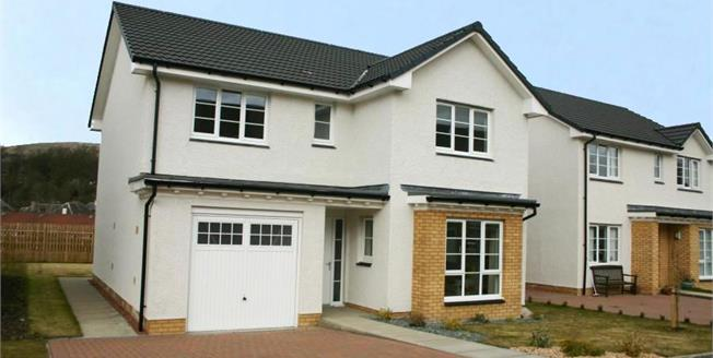 £242,500, 4 Bedroom Detached House For Sale in Glasgow, G65