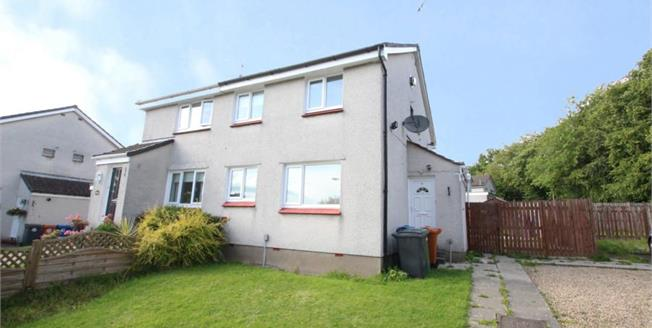 Offers Over £80,000, 1 Bedroom End of Terrace House For Sale in Kirkintilloch, G66