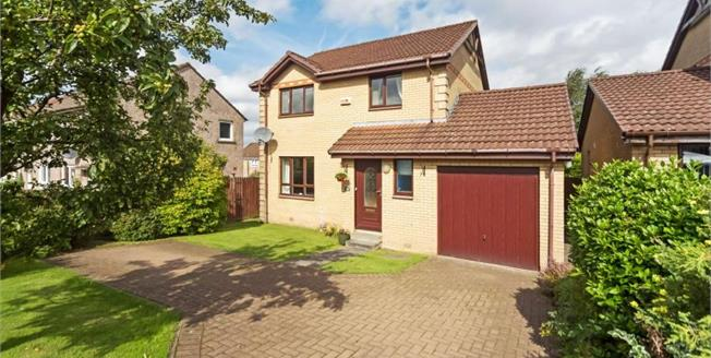 Offers Over £205,000, 3 Bedroom Detached House For Sale in Kirkintilloch, G66