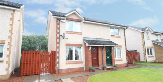 Offers Over £119,000, 2 Bedroom Semi Detached House For Sale in Lennoxtown, G66
