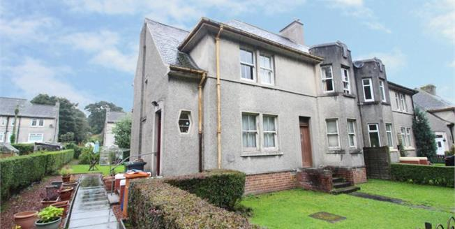 Offers Over £70,000, 2 Bedroom Upper Floor Flat For Sale in Lennoxtown, G66