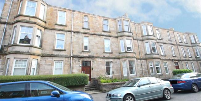 Offers Over £140,000, 2 Bedroom Upper Floor Flat For Sale in Kirkintilloch, G66
