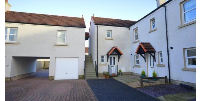 Offers Over £170,000, 3 Bedroom End of Terrace House For Sale in Lennoxtown, G66