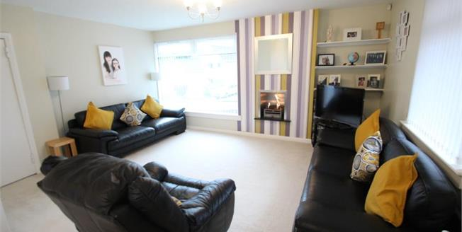 Offers Over £220,000, 3 Bedroom Detached House For Sale in Kirkintilloch, G66