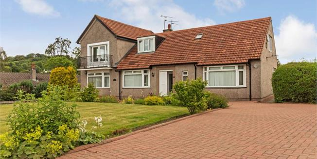 Offers Over £425,000, 5 Bedroom Detached House For Sale in Torrance, G64