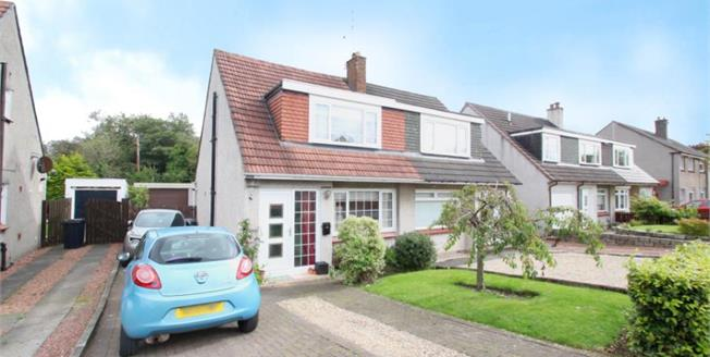 Offers Over £165,000, 3 Bedroom Semi Detached House For Sale in Kirkintilloch, G66