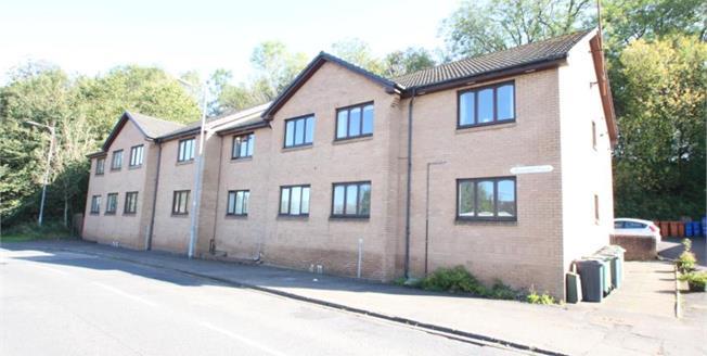 Offers Over £75,000, 2 Bedroom Ground Floor Flat For Sale in Kirkintilloch, G66