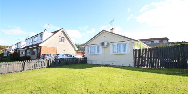 Offers Over £175,000, 3 Bedroom Detached House For Sale in Chryston, G69