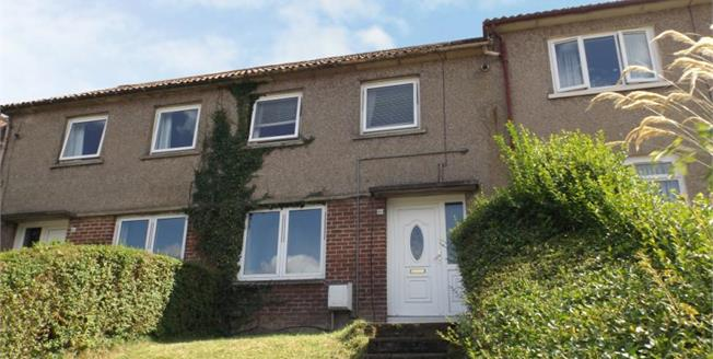 Offers Over £85,000, 2 Bedroom Terraced House For Sale in Barrhead, G78