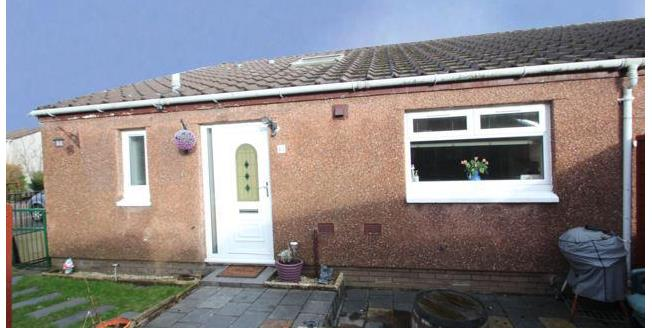 Fixed Price £115,500, 3 Bedroom End of Terrace House For Sale in Erskine, PA8
