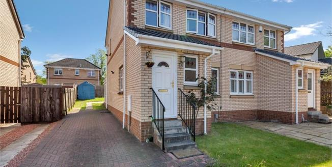 Offers Over £165,000, 3 Bedroom Semi Detached House For Sale in Erskine, PA8